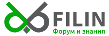 Форум Филин ПРО